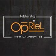 אייקון של מסעדת OPRIEL - בשר איכותי בהכנה אישית