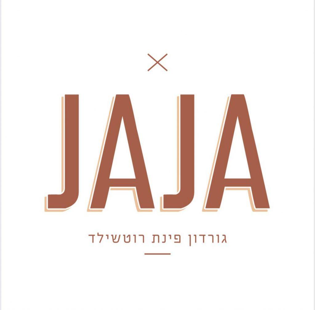 לוגו של פיצריית ג'ה-ג'ה בראשון לציון מקהל לקוחותינו