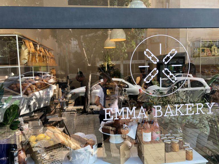 בניית תוכנית עסקית למסעדת EMMA BAKERY בתל אביב - שולמן אסטרטגיה